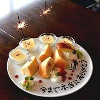 【お誕生日、各種お祝いに】特製プレート