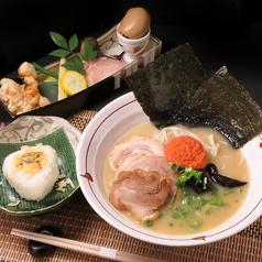 麺家 桜ざか