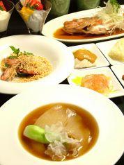 中国海鮮料理 彩華の写真