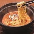 料理メニュー写真クリーミー坦々麺