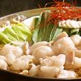 もつ源といえばやっぱり北海道産牛「もつ鍋」