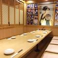 12名様個室★はなの舞 北習志野駅前店★