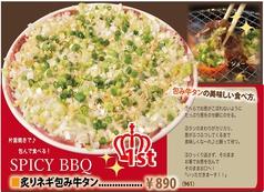スパイシーBBQ 茜部店のおすすめ料理1