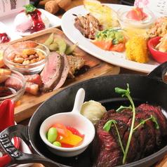 肉バル モックのコース写真