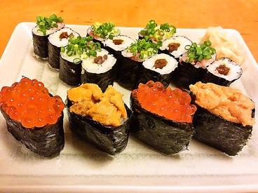 寿司とらのおすすめ料理1
