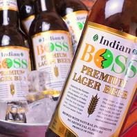 スパイシーな料理にピッタリの「インディアン・ボス」