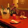 ワインバー ボンヌ プラス Wine Bar Bonne Placeのおすすめポイント2