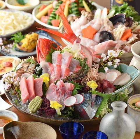 天然鮮魚にこだわった刺盛りに季節のオススメ料理!各種コース料理承ります♪