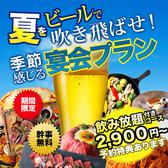 肉バル cheese resort 浜松駅店のおすすめ料理2