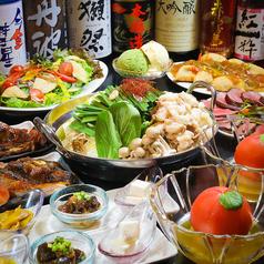 KAGAYA 酒と肴とときどき蕎麦のおすすめ料理1