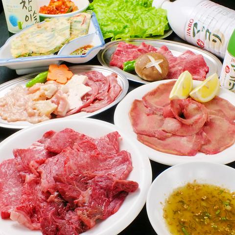 焼肉×蔘鶏湯 大吉 鶴橋店|店舗イメージ1