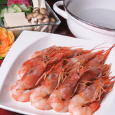 アジアン食堂 サイゴン Saigonのおすすめ料理3