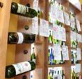 バッカーノ名物!ワイン飲み放題。赤3種、白3種、ロゼ1種、スパークリング2種、サングリア2種が飲み比べ出来ます。ワインのオルテンセロッソ・オルテンビアンコは、フレッシュな味わいでとても飲みやすく口当たりも◎スパークリングは、少し甘めの物をご用意しております。