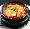 中国食堂 食爲天のおすすめポイント1