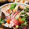 個室居酒屋 東北料理とお酒 奥羽六仙 茨木駅前店のおすすめポイント1
