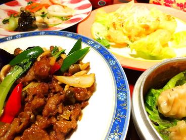 中国菜館 花梨 田宮店のおすすめ料理1