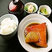 むつ湊 本店のおすすめ料理2