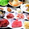 桂 かじゅある平井店のおすすめポイント2