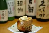 たま笹のおすすめ料理3