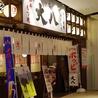 和牛もつ焼酒場 大八 ダイバーシティ東京プラザのおすすめポイント1