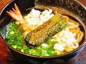 重乃井 奈良店のおすすめ料理2