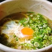 カレーうどん 得正 堺店のおすすめ料理3