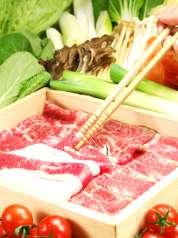 温野菜 豊橋藤沢店の特集写真