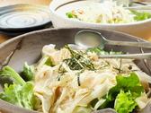 炭火串焼 鳥堂のおすすめ料理2