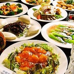 中華家族の写真