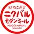 肉バル モダンミール 大津店のロゴ