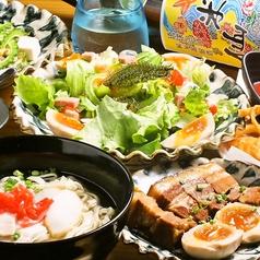 沖縄料理とそーきそば たいよう食堂の写真