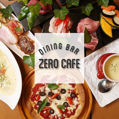DINING BAR ZERO cafe ゼロカフェ