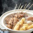 出汁が決め手の本格おでん!天串が作るとおでんも主役になります。天串のおでんは季節を問わずに大変ご好評頂いております。料理長が厳選した日本酒と一緒にご賞味頂ければ、体も心も温かく、身体の芯まで美味さが沁み入ります。 #岐阜駅 #岐阜 #個室 #飲み放題 #肉 #誕生日 #居酒屋 #海鮮 #ステーキ #単品飲み放題