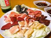 炭火焼肉 安寿園のおすすめ料理3