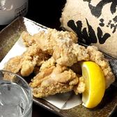 新鮮組 南林間のおすすめ料理3