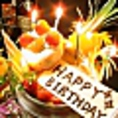 ★誕生日・記念日★特製ホールケーキやBIGピッチャーパフェ&花束で、お祝い♪誕生日や記念日はもちろん、すべてのお祝いに♪主役も大喜びのサプライズ!ぜひ、地鶏坊主で!