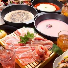 しゃぶしゃぶきむら屋 上野駅前のおすすめ料理1