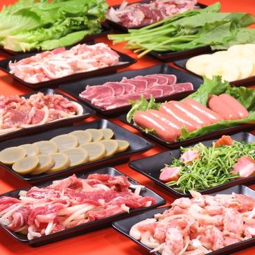 アンザイマトウ鉄板焼 竹の塚のおすすめ料理1
