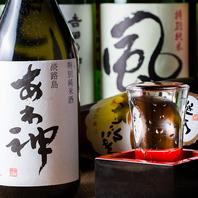 こだわり!淡路の日本酒で和食を楽しむ!