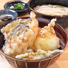 udon tsururiの写真