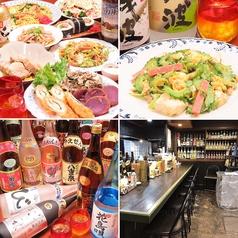沖縄料理 八の写真