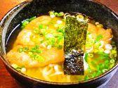 重乃井 奈良店のおすすめ料理3
