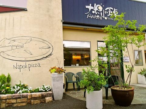 ナポリの食卓 パスタとピッツァ 長野南バイパス店