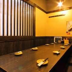 安芸 横川 八右衛門の特集写真