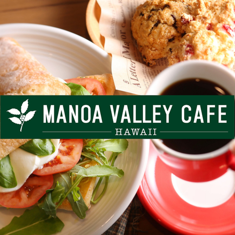 名古屋駅直結!ハワイの人気カフェ創業者による全面サポート!