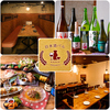 日本酒バル 巡りや 四ツ谷店