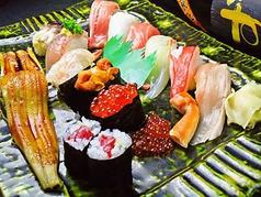 すし亭 西条駅前店のおすすめ料理1
