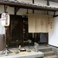 築110年の造り酒屋さんの別宅を生かしたお店の造りになっております。