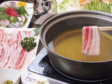 メゾン・ド・Kのおすすめ料理1