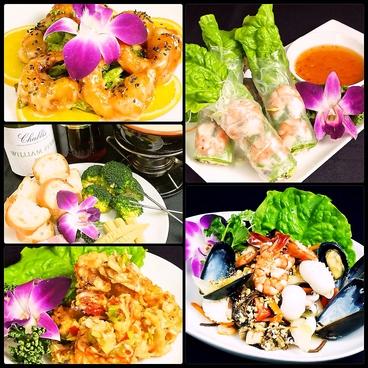 VILLAS the Bali 名駅 ヴィラス ザ バリのおすすめ料理1